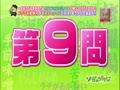 ソガのプワジ 動画~2012年8月28日