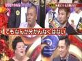 有田とマツコと男と女 元有名人暴露祭!!紅白歌手が激白ウラ話 動画~2013年1月10日