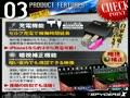【盗撮厳禁】ミニ充電器型カメラ スパイダーズX-A620 スパイダーズX.com